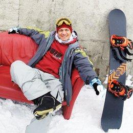 instruktor snowboard